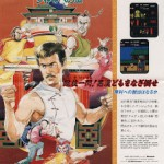 Retrovisión: Shaolin's Road, sencillez y diversión made in Konami