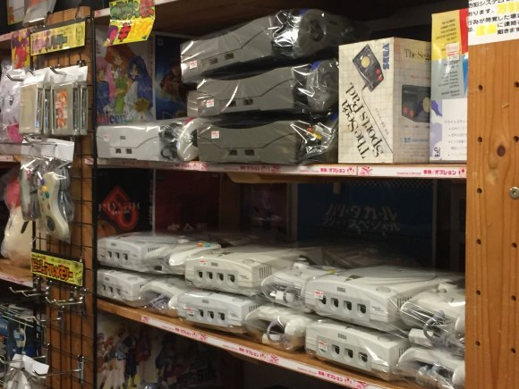 Consolas en Super Potato