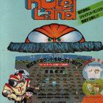 Hole Land, el juego más japonés de Tecfri