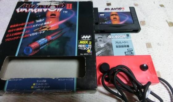 Arkanoid II MSX Nidecom