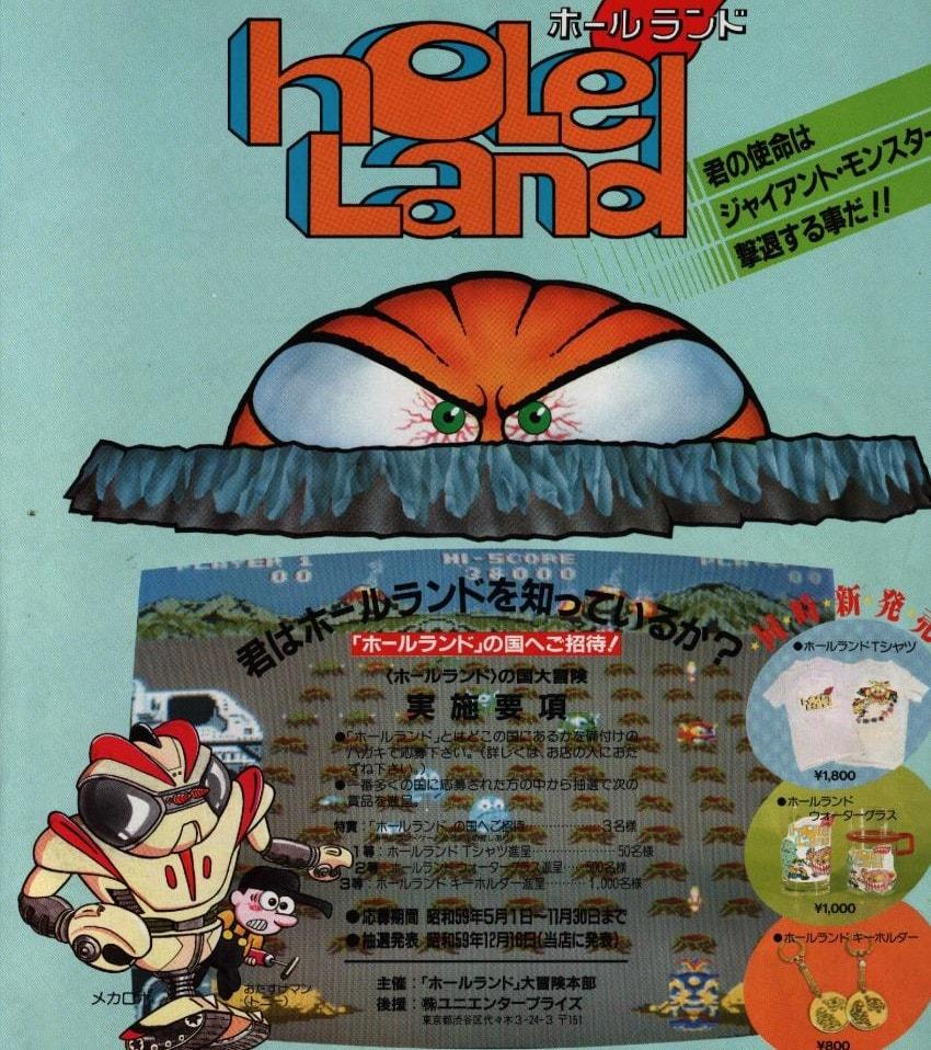 Hole Land